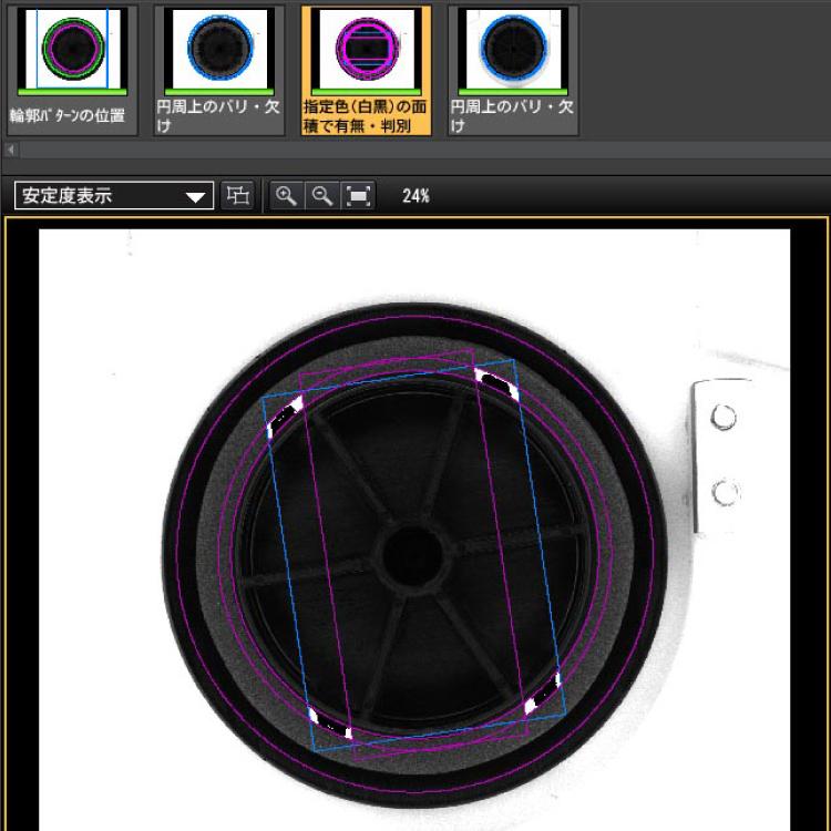 画像で製品を検査する 画像検査装置